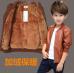 Кожаная куртка с мехом, коричневая
